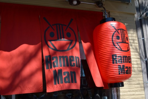Ramen Man wallingford restaurant